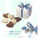 ショッピングプチギフト 【プチギフト】イルカマリンハートクッキー