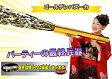 【ビッグクラッカー】ゴールデンバズーカ(キラキラテープの弾2発付き)