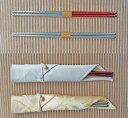 箸・袋セット エコル