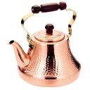 日本製 純銅 クラシックケトル2.5L / 純銅 銅 銅製 ケトル ケットル やかん ポット クラッシック クラッシーケトル 日本製