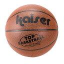 PVCバスケットボール6号 BOX / KW-482 6号バスケットボール PVCバスケットボール