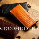 【伝統職人】【COCOMEISTER(ココマイスター)】マットーネ オーバーザウォレット イタリアで千年以上もの歴史を誇る伝統皮革の長財布 メンズ 紳士物