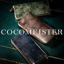 【伝統職人】【COCOMEISTER(ココマイスター)】ブラ...