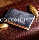 【伝統職人】【COCOMEISTER(ココマイスター)】ブライドル 名刺入れ