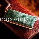 【伝統職人】【COCOMEISTER(ココマイスター)】ブライドル インペリアルウォレット 英国1000年の歴史を誇る伝統皮革の長財布 メンズ 紳士物