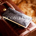 【伝統職人】【COCOMEISTER(ココマイスター)】ブライドル アルフレートウォレット 英国1000年もの歴史を誇る伝統皮革の長財布 メンズ 紳士物