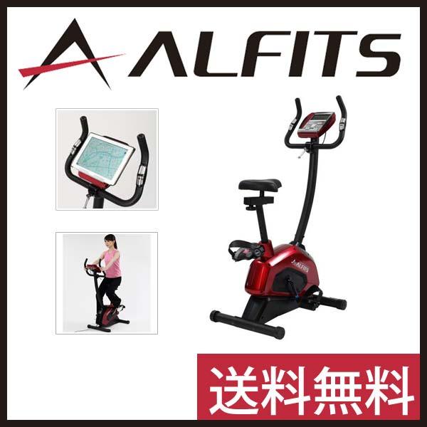ALINCO(アルインコ)  プログラムバイク AF7915E3【送料無料|送料込|健康器具|健康器具|プレゼント|体脂肪率|有酸素運動|キャスター付|電動バイク|エクササイズ】 体脂肪率測定可能