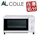 トースター オーブントースター アルコレ AOT-1010/W | 送料無料 温度調節 温調 機能
