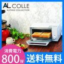 AL COLLE(アルコレ) オーブントースター AOT800W【トースター|2枚焼き】