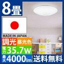 KOIZUMI(コイズミ照明) LEDシーリングライト ?8畳用【送料無料|送料込|リモコン付き|シ