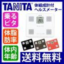 TANITA タニタ 体組成計 体重計 体脂肪計 BC-760/-WH/BK/BR/PK 送料無料 かわいい ヘルスメ