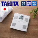 体重計 体組成計 タニタ | 送料無料 体脂肪計 ヘルスメーター 乗るピタ 内臓脂肪 BMI 筋肉量