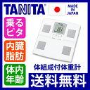 体重計 体組成計 タニタ BC-765 | 送料無料 体脂肪計