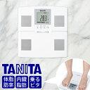 体重計 体組成計 タニタ BC-765 | 送料無料 体脂肪計 ヘルスメーター 乗るピタ 内臓脂肪 BM