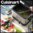Cuisinart ( クイジナート ) 電気フライヤー CDF100JBS 送料無料 | 家庭用 卓上フライヤー 電気式 蓋付き クイジーナート 天ぷら 串揚げ ポテト 揚げ物 卓上 キッチングッズ コンパクトフライヤー 調理器具 料理 時短 てんぷら