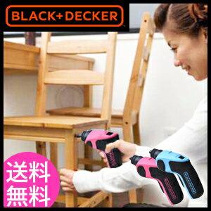ブラック・アンド・デッカー ドライバー コードレス