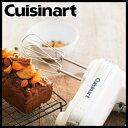 【セール限定特価】Cuisinart(クイジナート) スマートパワーハンドミキサー HM050SJ