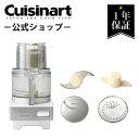 Cuisinart ( クイジナート ) フードプロセッサー...