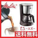 Melitta(メリタ) コーヒーメーカー ES(エズ) S...