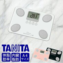 <strong>体重計</strong> タニタ 体脂肪計 体組成計 FS-101 | 送料無料 おしゃれ コンパクト ヘルスメーター かわいい 内蔵脂肪 ガラストップ ガラス デジタル シンプル タニタ食堂 たいじゅうけい TANITA プレゼント