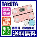 TANITA(タニタ) 体重計(体脂肪計・体組成計) FS-103 [送料無料 かわいい ヘルスメーター 内