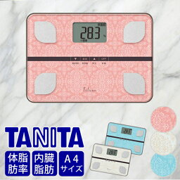 タニタ <strong>体重計</strong> 体組成計 FS-103 | 送料無料 体脂肪計 かわいい ヘルスメーター ガラストップ コンパクト デジタル シンプル ダイエット おしゃれ デザイン家電 新生活 内臓脂肪 体重 計 体脂肪 基礎代謝 デジタルヘルスメーター スケー