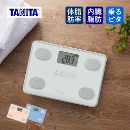 タニタ <strong>体重計</strong> 体組成計 FS-104   送料無料 体脂肪計 かわいい ヘルスメーター ガラストップ コンパクト デジタル シンプル ダイエット おしゃれ デザイン家電 新生活 内臓脂肪 体重 計 体脂肪 デジタルヘルスメーター スケー