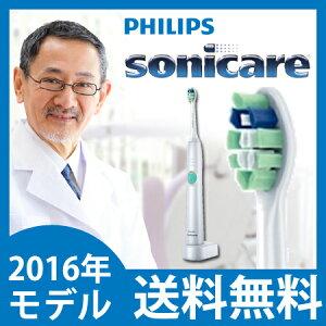 PHILIPS(フィリップス)sonicare(ソニッケアー)イージークリーンHX6551/01