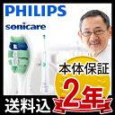 電動歯ブラシ フィリップス HX6551/01[送料無料 ソ...