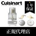 Cuisinart ( クイジナート ) フードプロセッサー DLC191J 送料無料 | おしゃれ
