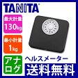 TANITA(タニタ) アナログヘルスメーター HA650BK【送料無料 送料込 体重計 アナログ 健康器具 敬老の日 プレゼント】