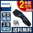 バリカン フィリップス HC3412/15 正規品 | コードレス 散髪 子供 電気バリカン 電動
