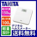 TANITA(タニタ) デジタルヘルスメーター HD661WH【送料無料|送料込|体重計|健康管理|計測機器|健康器具|敬老の日|プレゼント】