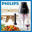 【正規品】PHILIPS(フィリップス)マルチチョッパー(フードプロセッサー)HR2505/05・HR2509/95【送料無料|送料込|チョップドサラダ|TVで紹介|人気|プレゼント|オシャレ|話題】[0113_flash]