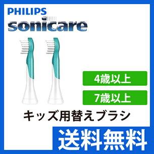 フィリップス ソニッケアー 歯ブラシ