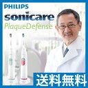 PHILIPS(フィリップス) sonicare(ソニッケアー) 電動歯ブラシ(音波式) プラークディフェンス HX6231/24・HX6231/25【送料無料|送料込|水洗いOK|プラーク】