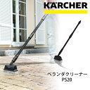 KARCHER(ケルヒャー) ベランダクリーナーPS20 2642871