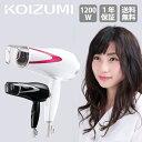 ドライヤー 1200W KOIZUMI コイズミ KHD-9...