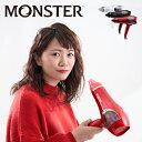 ダブルファンドライヤー MONSTER KHD-W730 |...