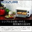 KOIZUMI(コイズミ) オーブントースター KOS1016W【1000W|トースト2枚】