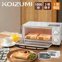 トースター オーブントースター KOIZUMI KOS-10...