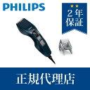 バリカン フィリップス HC3402/15 正規品 ヘアカッター ヘアーカッター PHILIPS 散