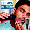 シェーバー 髭剃り フィリップス S1041/03 正規品 ...