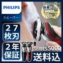シェーバー 髭剃り フィリップス S5214/06 S521...