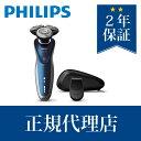 シェーバー フィリップス PHILIPS S8980/13 正規品 電