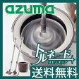 AZUMA(あずま工業) トルネードスピンモップ 【送料無料 送料込 大掃除 水拭きモップ 洗浄バケツ 一槽式 マイクロファイバー お掃除グッズ フローリング 新製品】