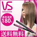 VS(ヴィダルサスーン) ピンクシリーズ ストレートアイロン VSI1011PJ