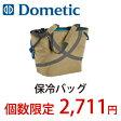 Dometic(ドメティック) 保冷バッグ リゾートバッグ カーキ ALXV22KH 【大容量|おしゃれ|保冷|アウトドア|クーラーボックス】