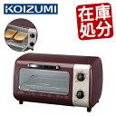 トースター オーブントースター KOIZUMI コイズミ 送...