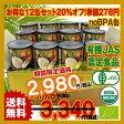 有機JASオーガニックココナッツミルク400ml 12缶セット送料無料 certified organic coconut milk 砂糖無添加・無精製・無漂白・無保存剤 BPA不使用 10P18Jun16